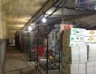 我公司有大量的冷库、保鲜库、常温库出租