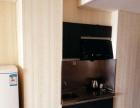 酒店式公寓一天起租118/天起可做饭,拎包入住