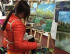 南京成人油画培训班南京成人水彩班南京成人素描班南京美术培训