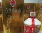 贵州茅台镇红粱魂酒业加盟 名酒