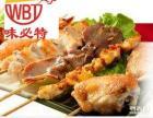 重庆烧烤培训特色烧烤配方学习味必特小吃培训中心