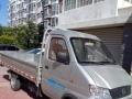 长安货车三米三斗子单排