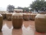 大量生产销售 土陶酒罐 粗陶瓦罐 大容量储酒坛