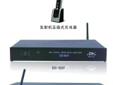 教学专用移频无线功放、班班通、移频器、无