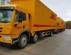 上海到外地货运 卡车拉货