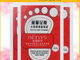 厂家热销 能量足膜批发或OEM加工 嫩脚去死皮角质老茧 足膜