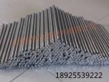 东莞钢协金属材料有限公司销售钢材TC11,TC6钛合金