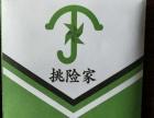 郑州挑险家 专业咨询 过户验车,违 章审车,二手车过户