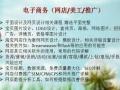 珠海PS/CDR/AI平面设计培训班、网店美工培训