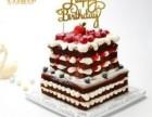 七月麦谷蛋糕加盟开店需要多少钱 七月麦谷蛋糕加盟电话及地址