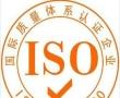 运城启航知识产权-专利-商标-版权-软件著作权