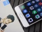 重庆市vivox7手机办0首付分期通过率高不