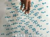 上海连冠包装公司自产自销离型纸离型膜印刷可按客户要求生产
