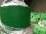 冀航电力 绝缘胶板 斑马纹橡胶板 绝缘胶垫批发零售 加工定制