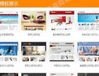 海南椰城半岛科技 网站建设 淘宝微信建设