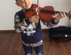 招聘小提琴学员