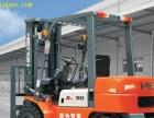 平顶山新合力叉车单位用的3吨4吨二手叉车半价出售