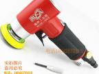 台湾原装RUSA二寸三寸气动抛光机2寸3寸气动打磨机/小型研磨机