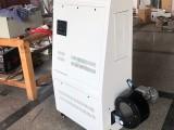 荷葉普洱茶熱風烘干設備 花茶干燥電磁熱風爐