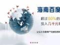 百度推广_网站建设_网络策划