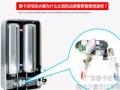 赛卡尼20升立式双胆恒温速热电热水器厂家批发