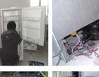 韶城最低 专业拆装空调 维修 加氧 回收买卖就空调