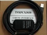 串口和USB接口施耐德PLC编程电缆