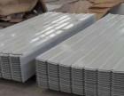 天津彩钢复合板生产厂家/防火岩棉板/彩钢单板/彩钢板厂家直销