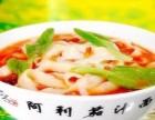 阿利茄汁面-怎么樣-阿利茄汁面加盟-面食排行榜