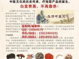 广州生发养发护发方法大全 经历分享