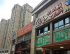 同安工业集中区海鲜餐馆转让(51旺铺)