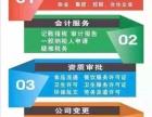 深圳前海金融控股公司转让