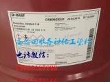 文山回收甲基丙烯酸甲脂 上海回收库存钢结构防腐漆列表新闻