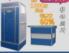 唐山移动厕所租赁 临时厕所租赁