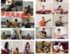 学吉他唱自己喜欢的歌 来一场说走就走的旅行 青山吉他专业教学