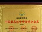 深圳市手机维修培训学校招生(提供住宿)
