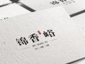 拉萨专业印刷品制作设计