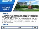 網絡教育地質大學工商管理專業本科簽約有學位