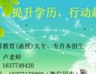 首页-广西大学(函授)大专、本科-报名
