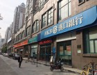 70年产权+地铁口+医院对面+临街旺铺+门头8米 开发商直售