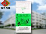 晋城大米编织袋,价格适中的大米包装袋产品信息