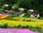 东莞市松山湖生态园邀您赏百花品划竹筏品美味