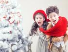 加盟万福娃儿童摄影怎么样 加盟有什么支持 加盟电话多少