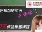 三亚暑假培训机构家教辅导特训班