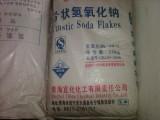 重庆四川成都云南贵州氢氧化钠片碱烧碱火碱