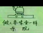 青山桥,石古,歇马师傅