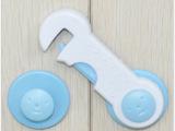 散装锁冰箱安全门锁/简易柜门锁/笑脸安全锁批发儿童安全锁