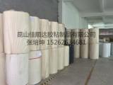 苏州EVA泡棉卷材,防火EVA泡棉生产厂家