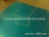 供应厂家直销PC透明板 PC耐力板 透明