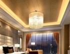 长沙专业承接办公室、写字楼、酒店装修 质量保证
